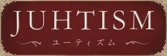 JUHTISM